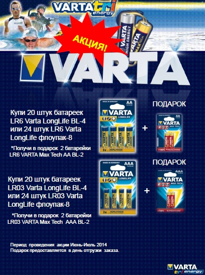 VARTA akcia 2014-05